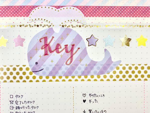 【バレットジャーナル】次のノートのインデックスとKEYページを作成!【セットアップ】