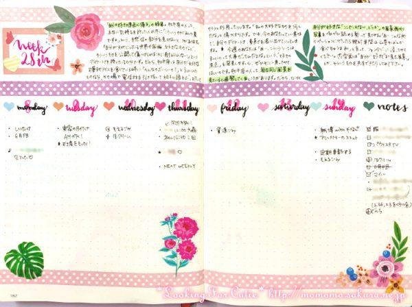【バレットジャーナル】ウィークリーログ MAMBIのステッカーで花柄シンプル♡【メイキング動画】