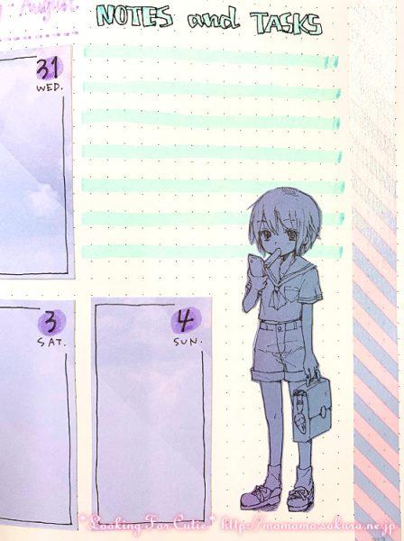 【バレットジャーナル】ウィークリーログ 今回はイラストを描きました【メイキング動画】